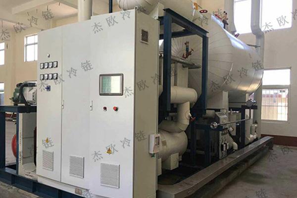 Carbon Dioxide Cascade Technology System